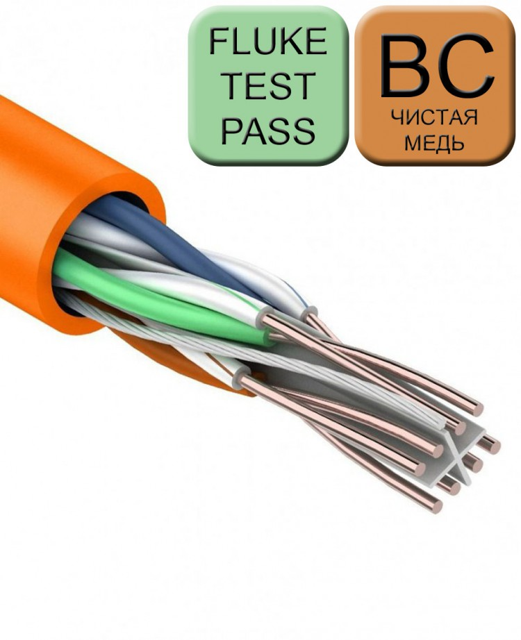 the benefits of twisted pair cables